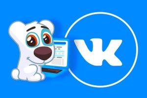 Как изменить возраст Вконтакте?