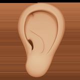 Смайл Ухо (светло-коричневый тон) ВКонтакте
