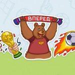 Стикеры Футбол 2014 ВКонтакте