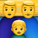 Смайл Семья из двух мужчин с одним мальчиком ВКонтакте
