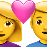 Смайл Влюбленная пара ВКонтакте