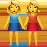 Смайл Женщины держатся за руки ВКонтакте