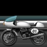 Смайл Мотоцикл ВКонтакте