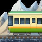 Смайл Поезд в горах ВКонтакте