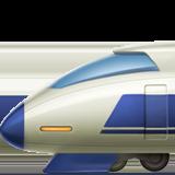 Смайл Поезд-пуля ВКонтакте