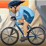 Смайл Горный велосипедист (светло-коричневый тон) ВКонтакте