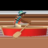Смайл Вёсельная лодка (темно-коричневый тон) ВКонтакте