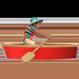 Смайл Вёсельная лодка (оливковый тон) ВКонтакте
