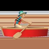 Смайл Вёсельная лодка (светло-коричневый тон) ВКонтакте