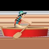 Смайл Вёсельная лодка (светлый тон) ВКонтакте