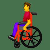 Смайл Мужчина в инвалидной коляске ВКонтакте