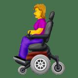 Смайл Женщина в моторизованной инвалидной коляске ВКонтакте