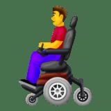 Смайл Мужчина в моторизованной инвалидной коляске ВКонтакте