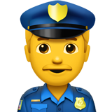 Смайл Мужчина-полицейский ВКонтакте