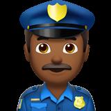 Смайл Офицер полиции (темно-коричневый тон) ВКонтакте
