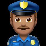 Смайл Офицер полиции (оливковый тон) ВКонтакте