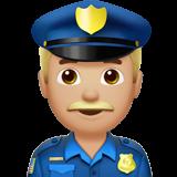 Смайл Офицер полиции (светло-коричневый тон) ВКонтакте