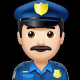 Смайл Офицер полиции (светлый тон) ВКонтакте