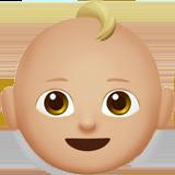 Смайл Ребёнок (светло-коричневый тон) ВКонтакте