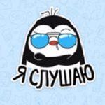 Стикеры Пинг ВКонтакте