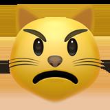 Смайл Кот в гневе ВКонтакте