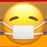 Смайл В медицинской маске ВКонтакте