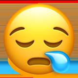 Смайл Хочу спать ВКонтакте