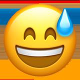 Смайл Нервный смех ВКонтакте