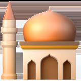 Смайл Мечеть ВКонтакте