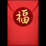 Смайл Красный конверт ВКонтакте