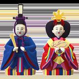 Смайл Японские куклы ВКонтакте