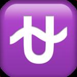 Смайл Знак зодиака Змееносец ВКонтакте