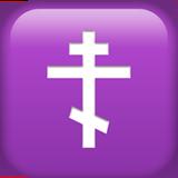 Смайл Православный крест ВКонтакте